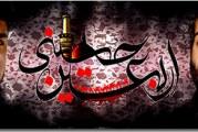 مختاری-رمضانی-عزاداری ایام اربعین ۹۲