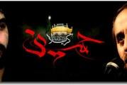 احمد واعظی-حمید علیمی-دهه آخر صفر سال ۹۲