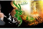 حسین عینی فرد (ایام فاطمیه ۱۳۹۲) شهدای گمنام مراغه
