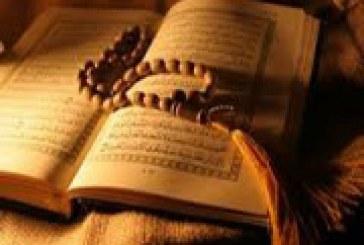 شبهه: آیا قرآن اجازه تفریح به ما نمی دهد؟!