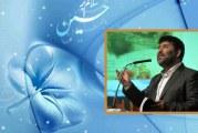 حاج سعید حدادیان-شب میلاد امام حسین (س) ۱۳۹۳
