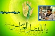 حاج سعید حدادیان-شب میلاد حضرت عباس (ع) ۱۳۹۳