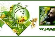 حاج عبدالرضا هلالی-میلاد سرداران کربلا سال ۱۳۹۳