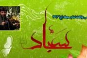 حاج مهدی سلحشور-شب میلاد امام سجاد (ع) ۱۳۹۳