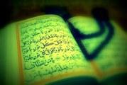 E=mc2 معنای فيزيكی «نور النور» در عرفان اسلامی