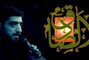 حاج مجید بنی فاطمه -شب شهادت امام صادق (ع) سال ۱۳۹۳