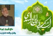 حاج فیروز زیرک کار-جشن ولادت امام زمان (عج)