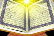 راز اعداد در قرآن