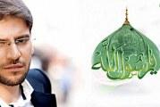 کلیپ ویژه عید مبعث رسول اکرم (ص) با صدای سامی یوسف