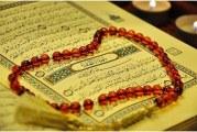 یک آیه قرآن بخوانیم/ یک پیشنهاد ساده برای تسلی یافتن