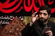 حاج سید مجید بنی فاطمه – محرم ۹۳