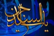 گوشه ای از خدمات امام سجاد (ع) به اسلام / چرا امام سجّاد(ع)،قیام مختار را تأیید نکردند +تصویرسازی