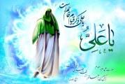 شاهکار سخنوری و فصاحت؛خطبه بدون نقطه و خطبه بدون الف مولای متقیان حضرت علی (ع)