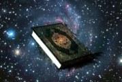 اعجاز عددی حروف اسم جلاله (الله)
