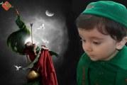 گزارش تصویری شیر خوارگان حسینی