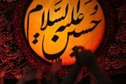 شرح لفظ حضرت ابا عبدالله علیه السلام