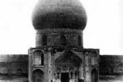 عکس/بارگاه قدیمی امام حسین (ع)