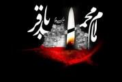 سخن امام باقر(ع) درباره کاری که آرزوی انسان را برآورده میکند