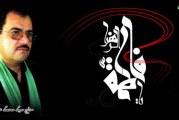 حاج سید محمد عاملی-ایام فاطمیه ۱۳۹۲٫۰۱٫۲۳