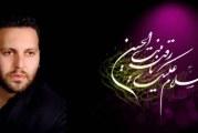 کربلایی علی داداشی-روضه حضرت رقیه (س)
