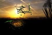 گوشه ای از خدمات امام سجاد (ع) به تشیع