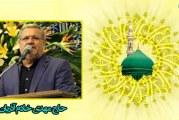 حاج مهدی خادم آذریان-عید مبعث رسول اکرم (ص)