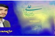 حاج محمد باقر منصوری- رمضان سال ۱۳۹۱