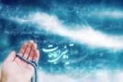 مناجات خودمانی با خدا-فرازی از دعای عرفه