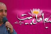 حاج محمد علی مونسی-جشن ولادت امام حسن مجتبی(ع)
