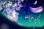 روایت شجاعت و کیاست امام حسن علیه السلام