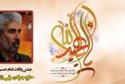 حاج جواد رسولی زنجانی-جشن ولادت امام حسین(ع)