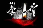 باقرالعلوم علیه السلام، احیاگر سنت ناب نبوی