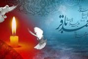 هدايت امام باقر(ع) و تهاجم فرهنگي