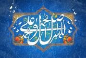 چرا به هنگام صلوات بر محمد صلى الله عليه و آله، آلِ آن حضرت را نيز میگویید ؟