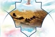 گروه های مردم از نظر امام صادق (ع)