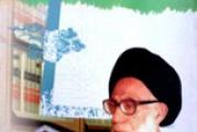 دانلود کتاب ارزشمند داستان های شگفت اثر شهید دستغیب