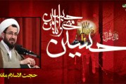 سخنرانی حجت الاسلام ماندگاری با موضوع عاشورا (محرم ۸۳)