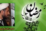 مجموعه سخنرانی های حجت الاسلام رفیعی-رمضان ۸۹