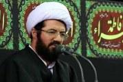 سخنرانی استاد عالی در حسینیه امام خمینی ( ایام فاطمیه ۹۴ )