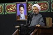 سخنرانی استاد پناهیان در حسینیه امام خمینی ( ایام فاطمیه ۹۴ )