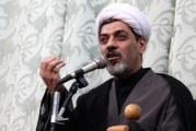 سخنرانی حجت الاسلام دکتر رفیعی با موضوع زندگانی امام علی النقی (ع)