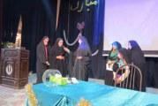 گزارش تصویری جشن ولادت حضرت فاطمه زهرا(س)- واحد خواهران جوانان منتظر