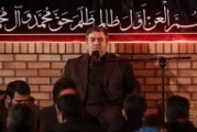 حاج حسن خلج – شهادت امام هادی (ع)