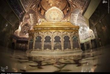کربلای حسینی