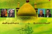 گلچین مدح و سرود جشن ولادت حضرت عباس (ع) از مداحان مشهور آذری