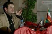کلیپ استاد رائفی پور-حکومت مهدوی،قیام حسینی