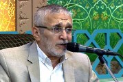 حاج منصور ارضی-مناجات شب های رمضان ۹۴(۳شب اول)