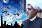 سخنرانی حجت الاسلام دکتر رفیعی-سالروز وفات حضرت خدیجه کبری (س)