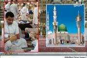 حرمتشکنی سعودیها در مسجدالنبی!+تصاویر