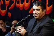 حاج حسن خلج-شب های قدر،رمضان ۹۴